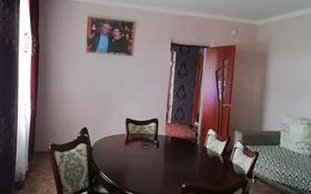 5-комнатный дом, 126 м², 15 сот., Мира 2 за 5.8 млн 〒 в Аксу