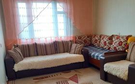 4-комнатная квартира, 77 м², 5/9 этаж, Алтынсарина 131 за 18 млн 〒 в Костанае