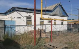 4-комнатный дом, 100 м², 8 сот., Химпоселок 30 — Кокшетау за 8 млн 〒 в Атырау, Химпоселок