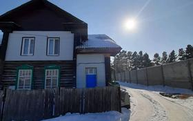 2-комнатный дом, 46 м², улица Академика Сатпаева за 10 млн 〒 в Павлодаре
