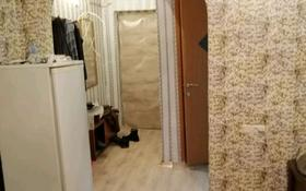 1-комнатная квартира, 32 м², 2/2 этаж помесячно, улица Пугачёва 10 — Абая за 45 000 〒 в Жезказгане