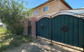 7-комнатный дом, 235 м², 10 сот., Пригородный, Бекет ата за 34 млн 〒 в Нур-Султане (Астана), Есиль р-н