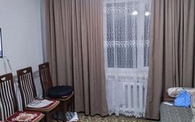 1-комнатная квартира, 33.7 м², 9/9 этаж, мкр Майкудук, Восток-3 14 за ~ 8.2 млн 〒 в Караганде, Октябрьский р-н