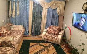 3-комнатная квартира, 70 м², 7/10 этаж, Парковая улица 31 — Жаяу Мусы парковая за 18 млн 〒 в Павлодаре