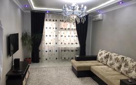 3-комнатная квартира, 77 м², 5/9 этаж, мкр Центральный, Момышулы 25 за 27 млн 〒 в Атырау, мкр Центральный