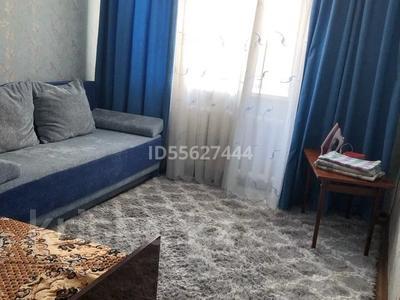 3-комнатная квартира, 65 м², 2/10 этаж посуточно, Маргулана 118 — Естая за 10 000 〒 в Павлодаре — фото 2
