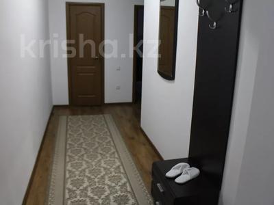 1-комнатная квартира, 37 м², 1/2 этаж посуточно, Талдыкорган 125 — Ж.Жабаева за 11 000 〒 — фото 8