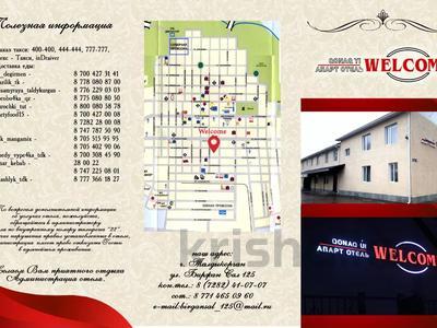 1-комнатная квартира, 37 м², 1/2 этаж посуточно, Талдыкорган 125 — Ж.Жабаева за 11 000 〒 — фото 22