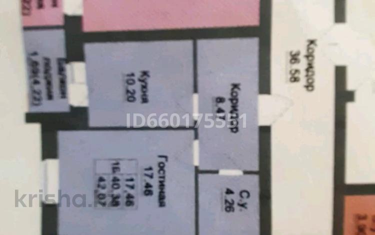 1-комнатная квартира, 42 м², 3/9 этаж, Байкена Ашимова 195 — Габдуллина за 11 млн 〒 в Кокшетау