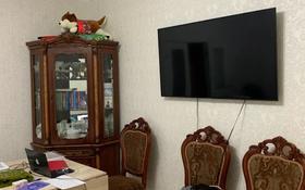 2-комнатная квартира, 65 м², 9/10 этаж, Е-16 за ~ 18 млн 〒 в Нур-Султане (Астана), Есиль р-н