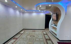 3-комнатная квартира, 58 м², 4/4 этаж, Малика жунисалиева за 22 млн 〒 в Таразе