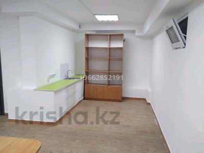 Офис площадью 32 м², улица Генерала Сабыра Ракымова 36 — Иманова за 90 000 〒 в Нур-Султане (Астана)