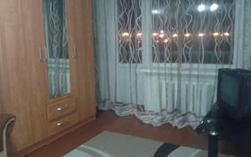 1-комнатная квартира, 30 м², 3/5 этаж посуточно, Астана 4 за 4 000 〒 в Усть-Каменогорске