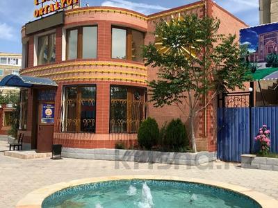 Действующий бизнес: ресторан за 400 млн 〒 в Актау, 5-й мкр