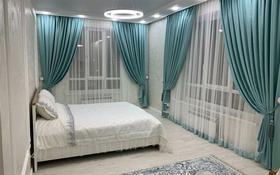 2-комнатная квартира, 65 м², 5/12 этаж посуточно, Туран 37/17 за 12 000 〒 в Нур-Султане (Астана)