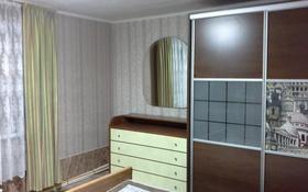 2-комнатный дом помесячно, 42 м², 8 сот., мкр Акбулак, Мукаева 25 — Мукаева за 77 000 〒 в Алматы, Алатауский р-н
