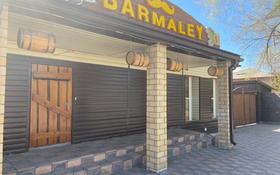 Новое кафе с летней площадкой за 100 млн 〒 в Талдыкоргане