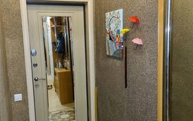 3-комнатная квартира, 57 м², 5/5 этаж посуточно, Микрорайон Сатпаева 15 за 10 000 〒 в Балхаше