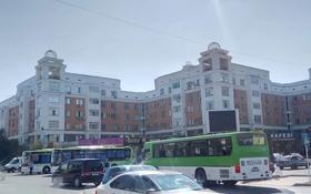 3-комнатная квартира, 70 м², 5/5 этаж помесячно, Курмангазы 1 — Адмирал Лев Владимирский за 170 000 〒 в Атырау