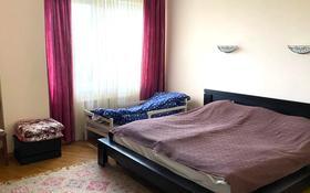 3-комнатная квартира, 135 м², 5/6 этаж помесячно, Ходжанова 10 за 500 000 〒 в Алматы, Бостандыкский р-н