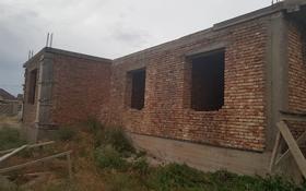 Участок 8 соток, Мкр жайнак за 8.5 млн 〒 в Боралдае (Бурундай)