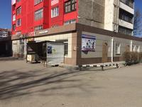 Магазин площадью 133 м²