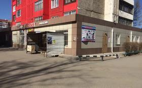 Магазин площадью 133 м², Назарбаева 65 за 48.5 млн 〒 в Павлодаре