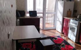 1-комнатная квартира, 40 м², 8/10 этаж помесячно, 18-й микрорайон, Еримбетова 78 а — 18 мкр за 85 000 〒 в Шымкенте, Енбекшинский р-н