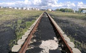 Промбаза 2 га, Второй проезд Индустриальной 8 за 170 млн 〒 в Петропавловске
