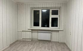 1-комнатная квартира, 18 м², 2/5 этаж, мкр №9, Жандосова 61 за 7 млн 〒 в Алматы, Ауэзовский р-н