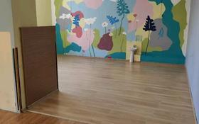 7-комнатный дом помесячно, 380 м², 10 сот., Достык 40 за 760 000 〒 в Алматы, Медеуский р-н
