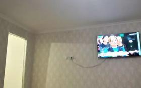 2-комнатный дом, 45 м², 8 сот., улица Мясокомбината.дача венерв 161 — Речник за 4.5 млн 〒 в Уральске