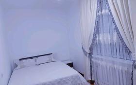 2-комнатная квартира, 60 м², 1/5 этаж посуточно, Ул. Демесинова 77 — Мкр. Тарлан Бокс за 12 000 〒 в
