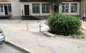 Офис площадью 70.6 м², 27-й мкр 66 за 250 000 〒 в Актау, 27-й мкр