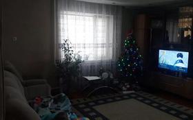 6-комнатный дом, 120 м², 20 сот., ул. Западная за 20 млн 〒 в Щучинске