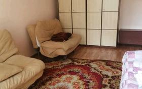1-комнатная квартира, 45 м², 5/9 этаж посуточно, Нусупбекова 19 — Маметовой за 5 000 〒 в Алматы, Медеуский р-н
