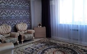 3-комнатная квартира, 106 м², 2/8 этаж, Валиханова 13 за 51 млн 〒 в Атырау