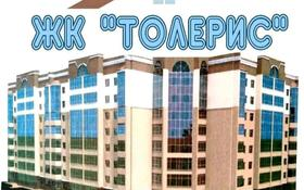 2-комнатная квартира, 80.4 м², 3/10 этаж, Әлия Молдағұлова за ~ 18.5 млн 〒 в Актобе, мкр. Батыс-2