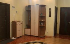 3-комнатная квартира, 125 м², 2/9 этаж, 15-й мкр 56а за 28 млн 〒 в Актау, 15-й мкр