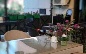 Кафе в аренду за 700 000 〒 в Алматы, Наурызбайский р-н