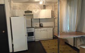 1-комнатная квартира, 40 м², 1 этаж посуточно, Горького 21 за 5 000 〒 в Кокшетау