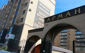 2-комнатная квартира, 80 м², 6/10 этаж посуточно, Молдагулова 30 б — Арман Стадион за 10 000 〒 в Актобе, мкр 8