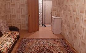 1-комнатная квартира, 44 м², 5/12 этаж помесячно, Янушкевича 1/2 — Иманова за 85 000 〒 в Нур-Султане (Астана), р-н Байконур