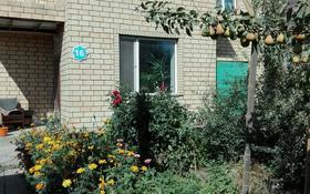 6-комнатный дом, 178 м², 6 сот., В.Бартольда 16 за 53 млн 〒 в Нур-Султане (Астана), Сарыарка р-н