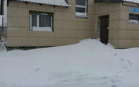 4-комнатный дом, 135 м², 6 сот., Болашак 19/1 за 20 млн 〒 в Нур-Султане (Астана), Сарыарка р-н