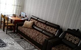 3-комнатная квартира, 62.2 м², 5/5 этаж, Каирбекова 375 за 11.7 млн 〒 в Костанае