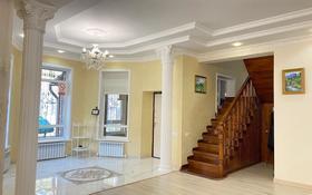 5-комнатный дом посуточно, 360 м², Оз. Щучье за 100 000 〒 в Бурабае