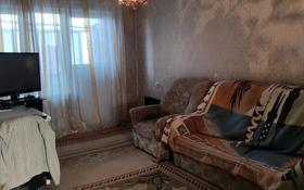 3-комнатная квартира, 62 м², 3/5 этаж, улица Ескельды Би за 12 млн 〒 в Талдыкоргане