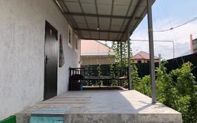 4-комнатный дом, 150 м², 5 сот., Боктер 134 за 25 млн 〒 в Каскелене