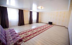 3-комнатная квартира, 138 м², 10/10 этаж, Алихана Бокейханова 2 за 39 млн 〒 в Нур-Султане (Астана), Есиль р-н